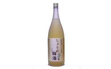 しょうが梅酒 1800mL