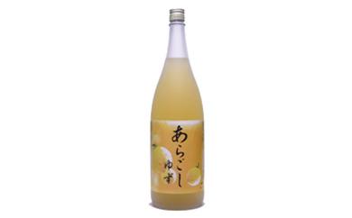 あらごし柚子菊水酒造1800mL