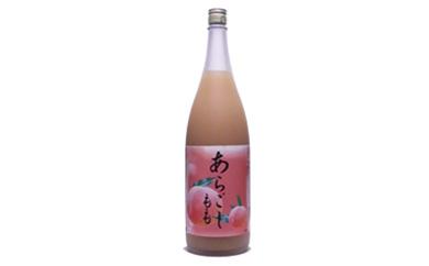 あらごし桃菊水酒造1800mL