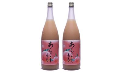 あらごし桃菊水酒造1800mL2本セット