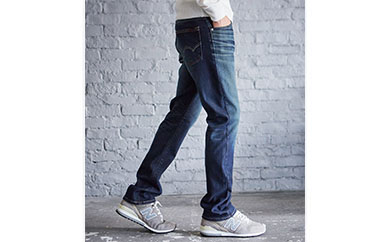 (ER03-126-XS)新感覚!スゴーイ楽なジャージみたいなジーンズ 「ジャージーズメンズストレート(中濃色ブルー)」