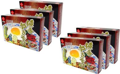 【友好都市/秋田県横手市からの贈り物】秋田美麺ギフトセット⑦