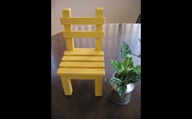 イエローペイントがかわいい 椅子型フラワースタンド ミニ 黄色