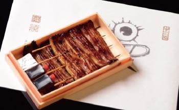 ◆鰻蒲焼 2枚入り