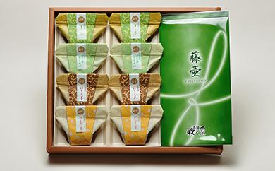 ◆お茶スイーツ×お茶 深蒸し茶「藤壷」と「お茶葛餅」の詰合せ