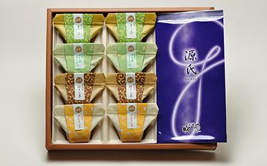 ◆お茶スイーツ×お茶 深蒸し茶「源氏」と「お茶葛餅」の詰合せ