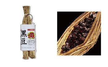 ◆ふるさとわら納豆詰合せ