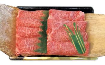 ◆常陸牛しゃぶしゃぶ用780g