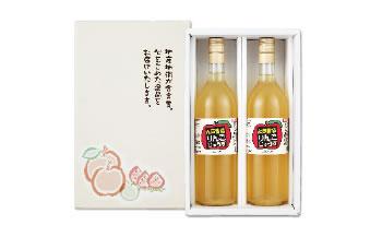 ◆JA水戸よかっぺギフト(りんごジュース)