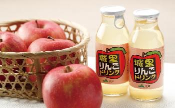 ◆JA水戸りんご&元気梅ドリンクギフト