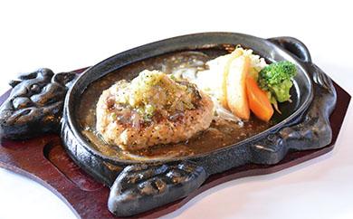 ◆牛タンハンバーグ5食セット