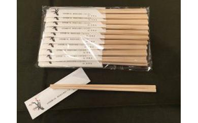 ◆杉の木の割り箸