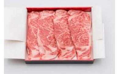 ◆銘柄和牛「常陸牛」サーロインステーキ