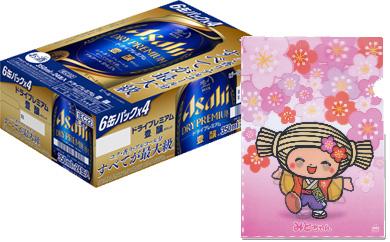 ◆みとちゃん応援ビール【アサヒドライプレミアム豊醸】350ml缶24本入り+みとちゃんスペシャルホログラムファイル