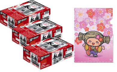 ◆みとちゃん応援ビール【アサヒスーパードライ】350ml缶24本入り(3ケース)+みとちゃんスペシャルホログラムファイル