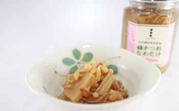 竹の子入り無添加なめ茸の詰め合わせ3本セット型番MM3-1