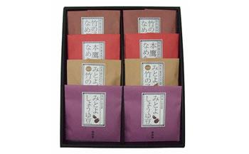 三豊の惣菜詰め合わせギフトセット型番MFG-35