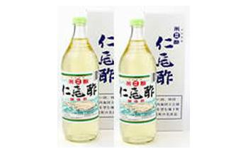 醸造酢米酢「特吟仁尾酢」2本