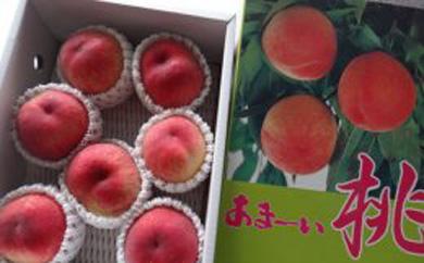 果物屋さんの桃