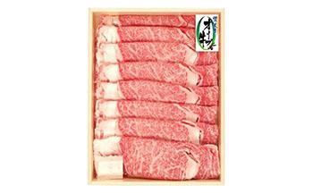 オリーブ牛ロースすき焼き用400g