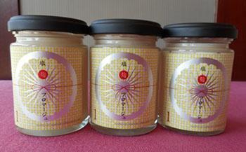 塩麹フロマージュ3本セット