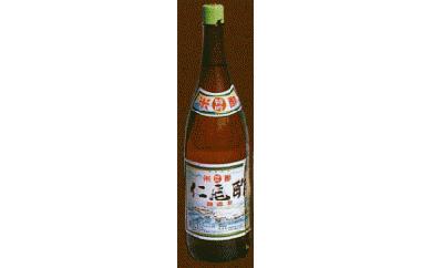特吟「仁尾酢」1升瓶(1800ml)1本