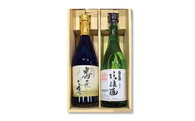 九州屈指の清流番匠川の伏流水を使った仕込み「佐伯清酒ギフト」