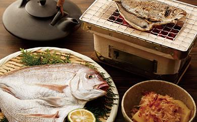 佐伯で愛され108年。老舗ひもの屋職人が選ぶ ごちそう干物 5種セット 『海の恵』