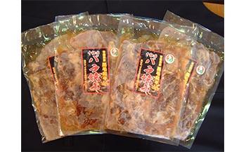 十和田バラ焼きセット