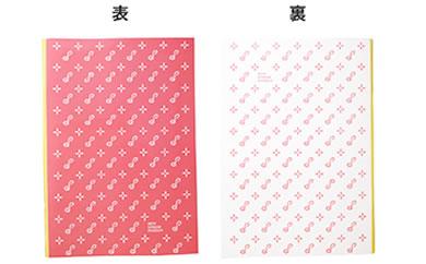 岩下の新生姜ミュージアムクリアファイル・ノートセットA(ロゴ)