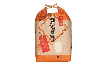 真岡産コシヒカリ5kg白米