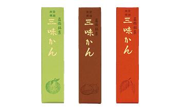 【有限会社 花赤堂】三味かん(さんみかん)七本入り