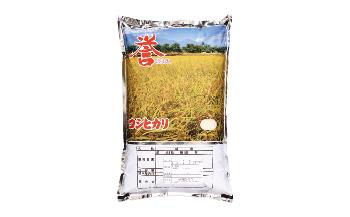 真岡産コシヒカリ10kg白米