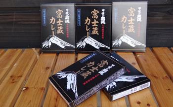 甲斐の開運 富士蔵カレー 5箱セット