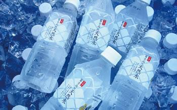 「富士山の天然水」500mlペットボトル