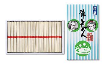 淡路島手延素麺 淡じ糸 2kg化粧箱