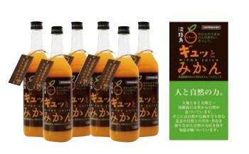 淡路島ギュッとみかん 720mL(6本入り)