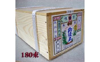 淡路島手延素麺 御陵糸9kg 木箱入り