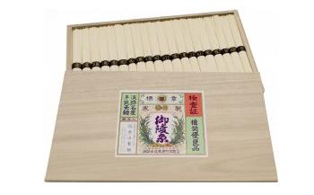 淡路島手延べ素麺御陵糸黒帯木箱(5,000g)
