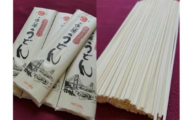 大田製麺所の手延べうどん800g(200g×4袋)