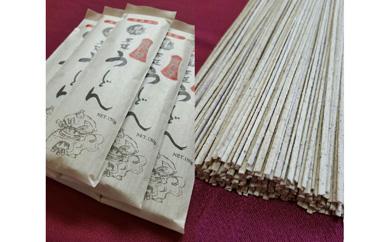 大田製麺所の手延べ古代米麺900g(150g×6袋)