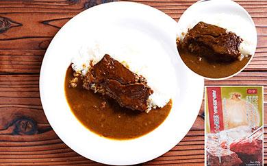 淡路牛ステーキカレー(中辛・250g)×1食セット