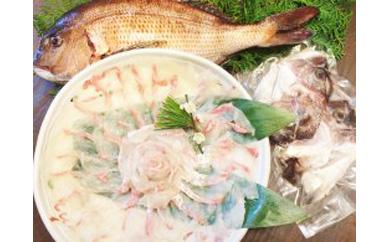 【1匹丸ごと】淡路島産真鯛の切り身(2~4人前) 刺身・しゃぶしゃぶでどうぞ♪
