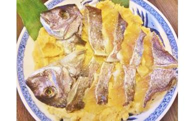 グルメ通もうなる!淡路島産「真鯛の味噌漬」1匹丸ごと!切り身でお届け