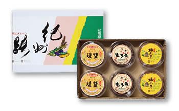 紀州金山寺みそ/もろみ/柚みそセット
