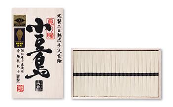SRH-30小豆島手延素麺「島の瞳」古品