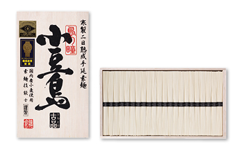 SRH-50小豆島手延素麺「島の瞳」古品