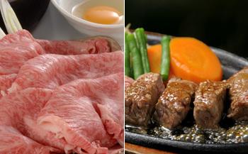 小豆島オリーブ牛すき焼き&ステーキセット