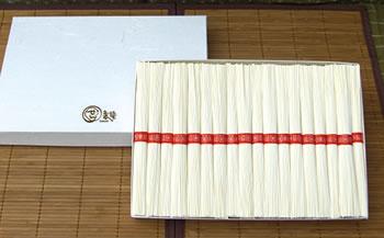 手延べ素麺(細口)2㎏