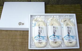 手延べ半生素麺6袋入り(中麺)